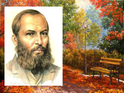 Стихи Фета про осень